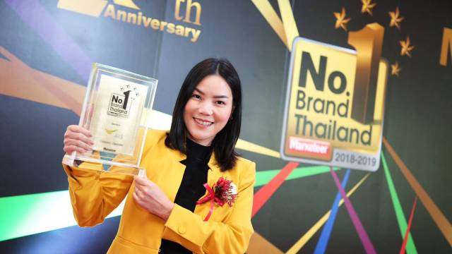 AIS คว้ารางวัล No.1 Brand Thailand 2019 ต่อเนื่อง 8 ปีซ้อน
