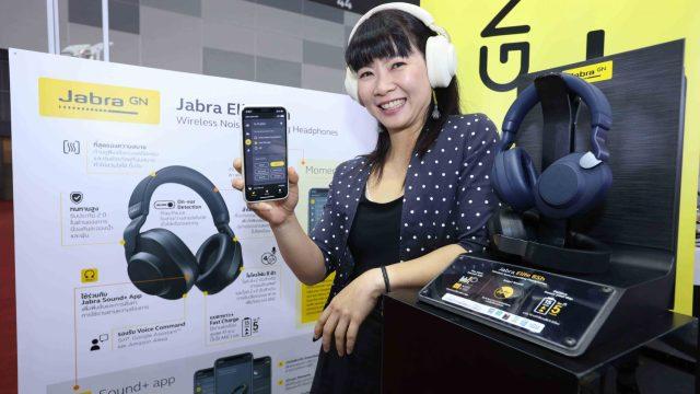 อาร์ทีบี เปิดตัวหูฟังเจ้าของรางวัลระดับโลก Jabra Elite 85h ครั้งแรกในไทย!!