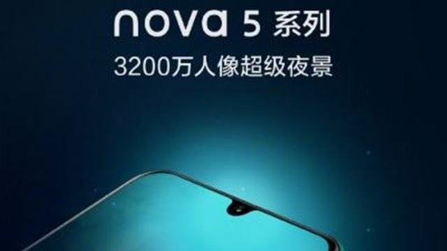 คอนเฟิร์ม Huawei nova 5 มีกล้องหน้า 32MP และยังมีรอยบากทรงหยดน้ำ