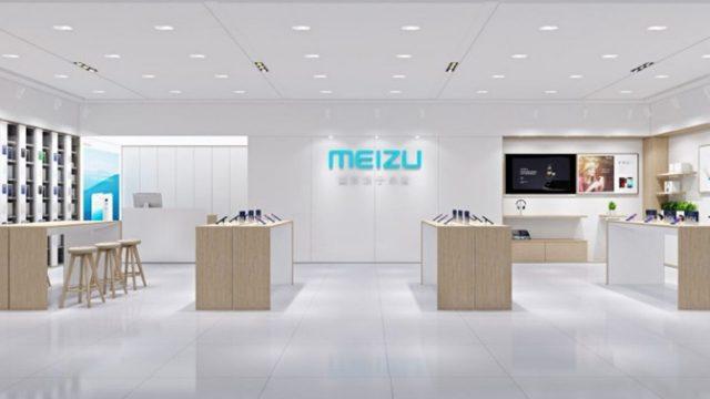 Meizu สาหัส! ปิดหน้าร้านหลายสาขาในจีน พร้อมลดจำนวนพนักงานกว่า 30% ในปีนี้