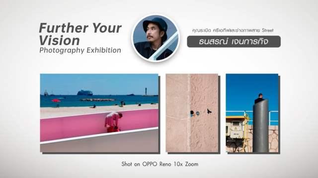 OPPO จัดกิจกรรมแชร์เทคนิคการถ่ายภาพกับ ณ OPPO RenoVision Pop-up Store
