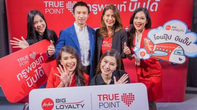 """""""ทรูพอยท์บินได้"""" เปลี่ยน TruePoint เป็น BIG Points แลกเที่ยวบินสุดคุ้ม จาก AirAsia"""