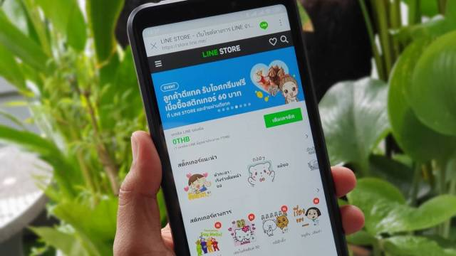 ซื้อสติกเกอร์ไลน์ได้กินติม! เมื่อซื้อสติกเกอร์ราคา 60 บาท ที่ LINE STORE และจ่ายผ่าน dtac วันนี้ – 24 ก.ย. 62