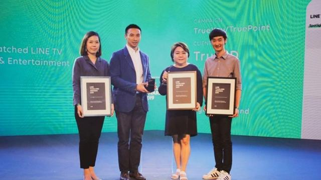 True คว้ารางวัล Most Active Watched LineTV จากโฆษณา BNK x TruePoint