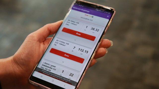 TrueMove H ผนึก SCB เปิดบริการใหม่ ซื้อแพ็กเสริมง่าย ๆ ผ่านแอป SCB Easy