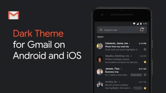 ธีมแบบมืดของ Gmail บนมือถือเปิดให้ใช้แล้วทั้ง Android และ iOS