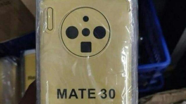 หลุดภาพเคส Huawei Mate 30 ย้ำชัดเจนเรื่องโมดูลกล้องทรงกลม