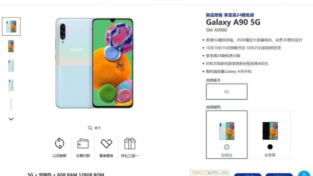 Samsung Galaxy A90 5G วางจำหน่ายแล้วในจีน ปักป้ายราคา 4,499 หยวน