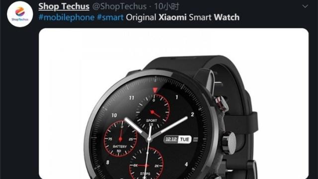 Xiaomi กำลังจะเปิดตัว Smartwatch รุ่นใหม่ ใช้ชิป Xiaomi Wear รันบน Android