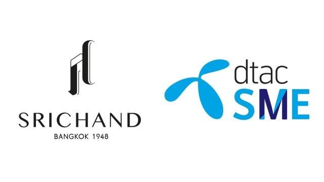 ศรีจันทร์ จับมือ dtac SME เป็นโซลูชั่นด้านสื่อสาร ช่วยเพิ่มความพึงพอใจให้ลูกค้า