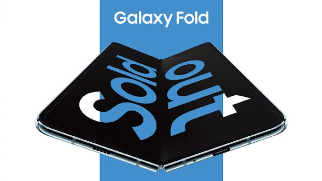 ใครว่าแพง! Samsung Galaxy Fold ขายจีนวันแรก หมดเกลี้ยงภายใน 5 นาที