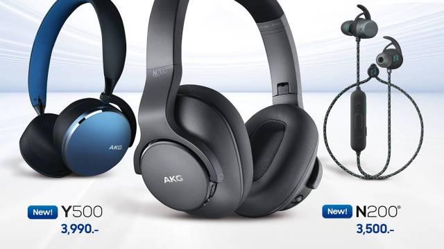 Samsung บุกตลาดหูฟังไร้สาย เปิดตัวไลน์อัพหูฟังไร้สาย AKG 3 รุ่น!