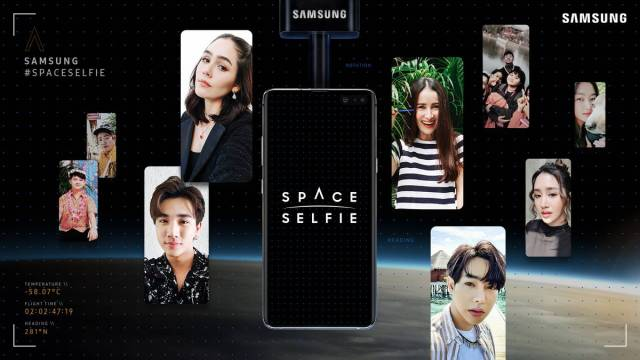 Samsung ขอบคุณชาวเน็ตไทยร่วมส่งรูปเซลฟี่มากเป็นอันดับที่ 7 ของโลก ในแคมเปญ Space Selfie