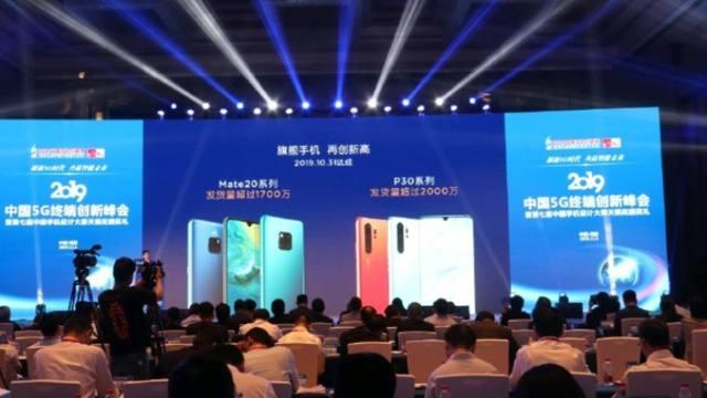 Huawei เผยยอดขาย Mate 20 และ P30 แตะ 37 ล้านเครื่องแล้ว