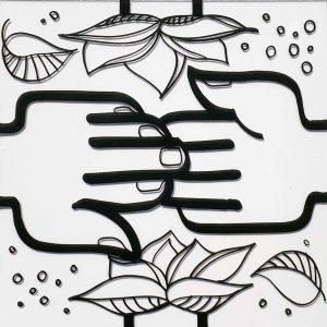 Fresque Intergénérationnelle : image noir et blanc d'un dessin sur plexi représentant deux mains jointes symbole de cohésion d'équipe pour animation télétravail