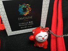 chahua-envouthe