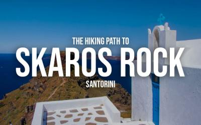 The hiking path to Skaros Rock, Santorini