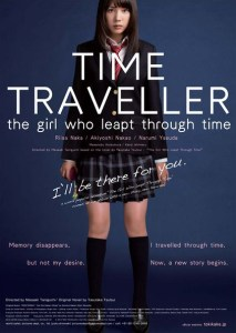 "Poster for the film ""Time Traveller: The Girl Who Leapt Through Time""."