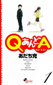 """Cover of volume 1 of """"Q and A"""" by Mitsuru Adachi."""