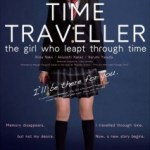 Time Traveller – The Girl Who Leapt Through Time – film review