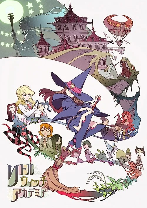 """Poster for the Japanese release of """"Little Witch Academia"""" from Studio Trigger."""