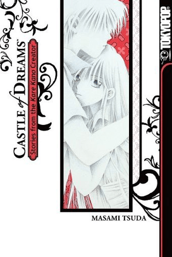 Castle of Dreams - Stories from the Kare Kano Creator by Masami Tsuda