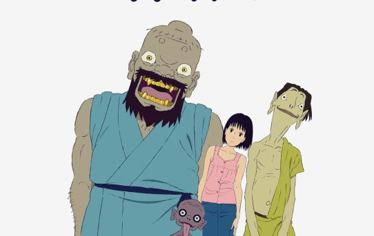 """A Letter to Momo"" theatrical poster."