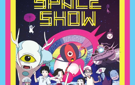 Welcome to the Space Show - animated film review