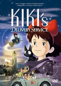 """Kiki's Delivery Service"" DVD cover."
