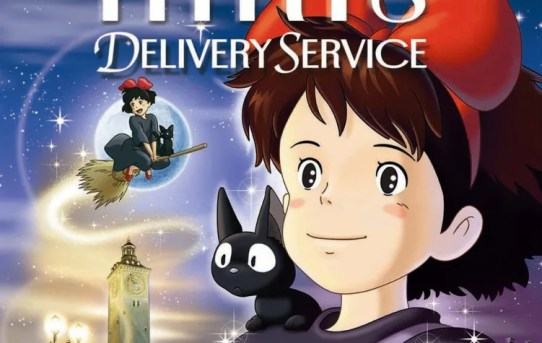 """Kiki's Delivery Service"" 1989 DVD cover."