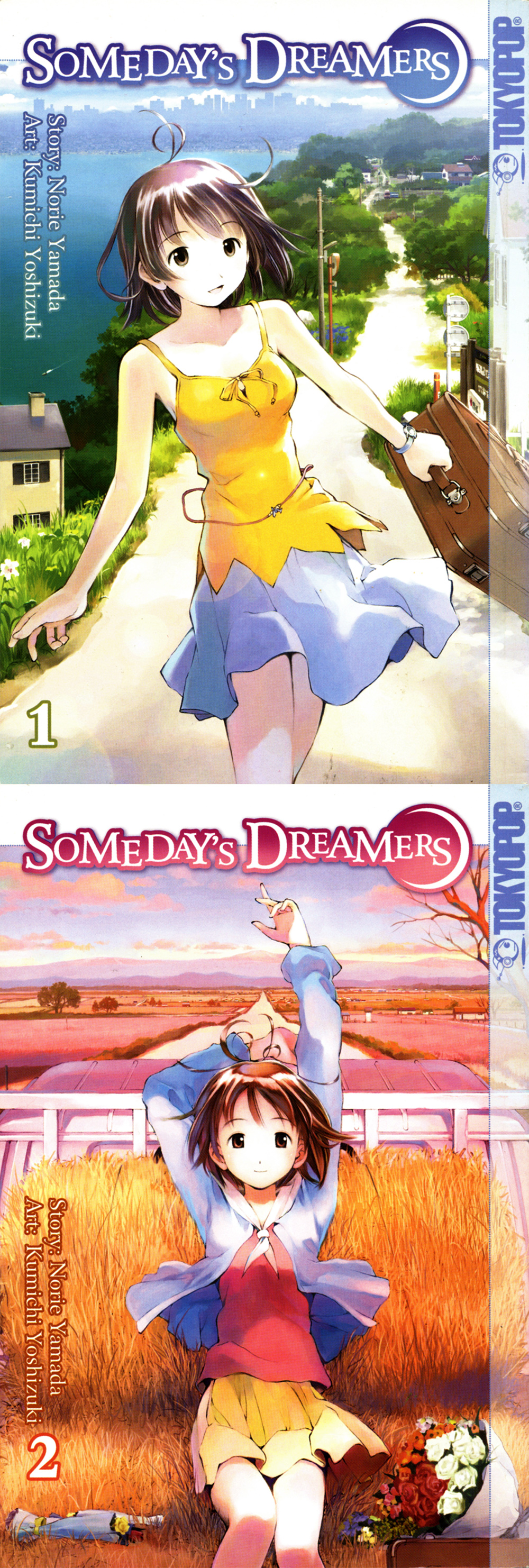 """Someday's Dreamers"" volumes 1-2 manga by Norie Yamada and Kumichi Yoshizuki."