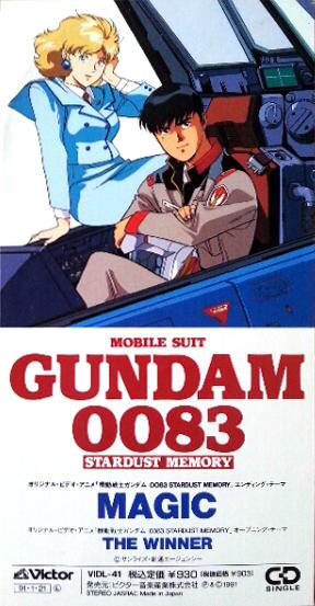 """Mobile Suit Gundam 0083: Stardust Memory"" CD single for ""Magic"" by Jacob Wheeler."