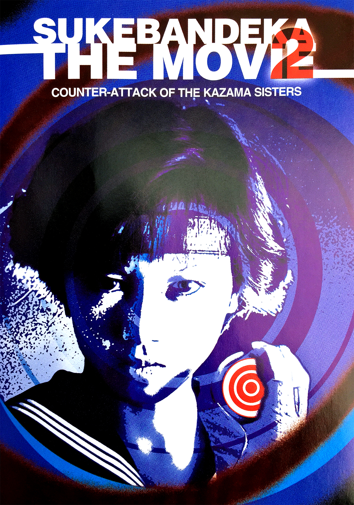 """Sukeban Deka 2: The Kazama Sisters' Counter-Attack""."