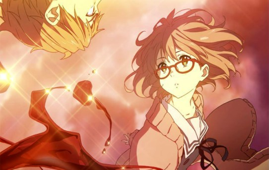 """Beyond the Boundary"" volume 1."