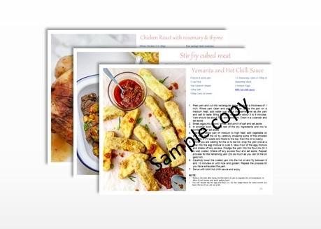 party e-cookbook