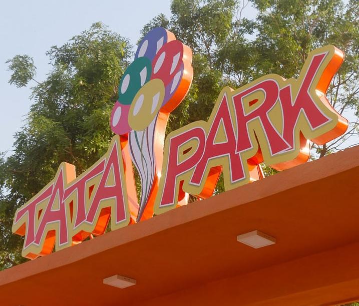 """Togo/ """"Tata"""": le nouveau parc d'attractions ultra moderne à Lomé"""