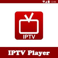 تحميل برنامج مشاهدة القنوات المشفرة للاندرويد 2017 Iptv على