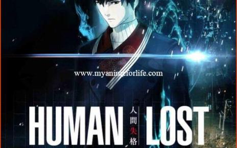 Human Lost Anime Film Will Be Premiered This Fall