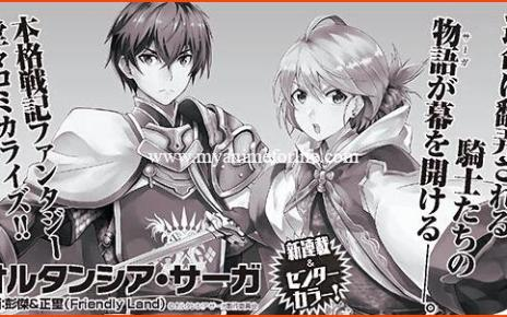 In March Manga Hortensia Saga Launches