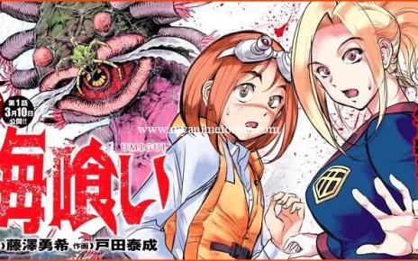 New Manga Launch by Metro Survive's Yūki Fujisawa and s.CRY.ed's Yasunari Toda
