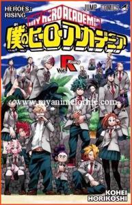Viz Media Publishes Chapter Of Manga My Hero Academia Heroes Rising In English