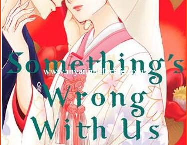 Something's Wrong with Us: Review