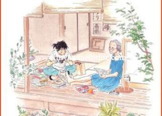 BL Metamorphosis Vol. 1 Manga Has Been Released