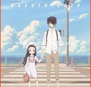 6 Anime for Fans of Like Kakushigoto