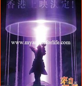 Chinese-Subtitled Trailer of Movie Made in Abyss: Dawn of the Deep Soul Telecast by Neofilms