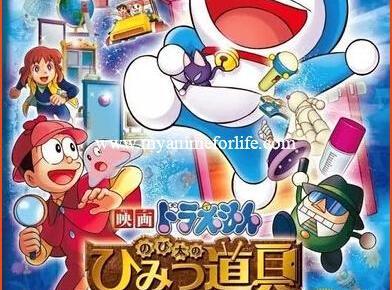 On June 29 Movie Doraemon Movie: Gadget Museum Ka Rahasya Listed as Airing on Hungama TV