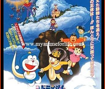 On July 3 Movie Doraemon Movie: Nobita in Jannat No. 1 Listed as Airing on Hungama TV