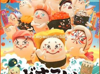 Next April TV Anime For Sushi Sumo Picture Book