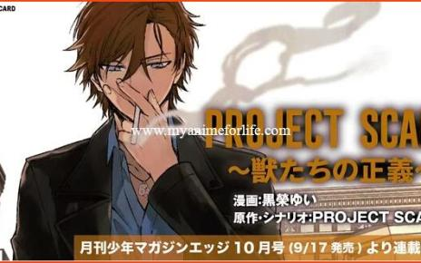 Manga for Project Scard Franchise Launched by K Franchise Manga Artist Yui Kuroe