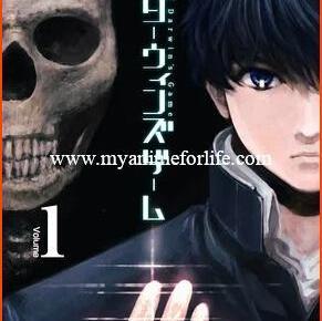 Manga Darwin's Game Starts Last Event